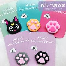 Wangcangli 에어백 휴대 전화 브래킷 만화 루나 고양이 발 전화 에어백 브래킷 스탠드 손가락 홀더 유니버설 스탠드