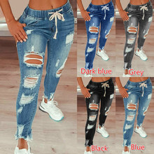 Drawstring Denim Jeans For Women Ripped Hole Stretch Jean High Waist Ladies Plus Size Full Length Elasticity Pencil Pants Blue