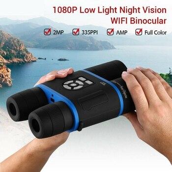 8X52 1080P 2MP Full Color Wifi Binocular Telescope Day & IR Night Vision 335PPI Hunting Cam