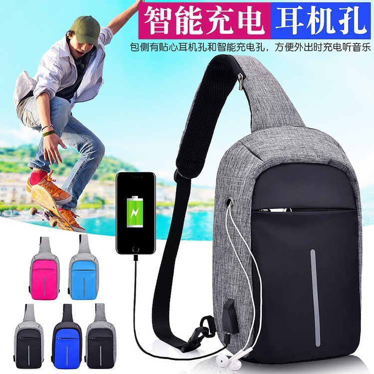 2019 Upgraded New Style Anti-Theft USB Charging Chest Pack Multi-functional Shoulder Bag Men And Women Casual Sports Backpack