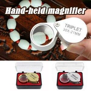 Mini Small 30X 21mm High Magni