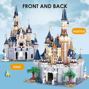 Image 5 - Mould King 13132 Toys Compatible With 71040 Cinderella Princess Castle Model Building Block Kids Toys Gifts Kids Christmas Toys