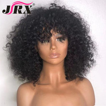 Brazilian Kinky Curly Wig with Bangs for Women Short Bob Curly Full Machine Made Human Hair Wigs 200 Density Black Color