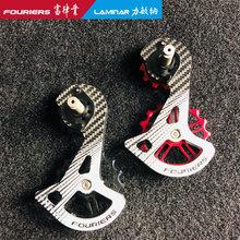 2020 Новый fouriers ospw система для rd r9100/r9150/r8000 Красный