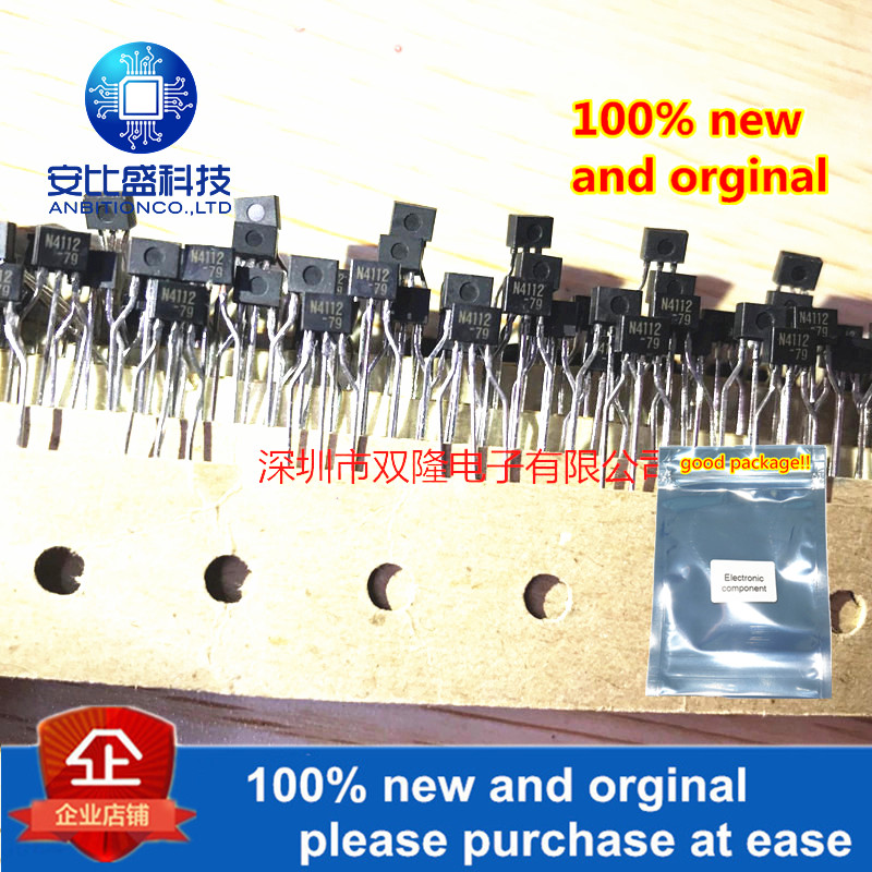 10pcs 100% New And Orginal UN4112 N4112 PNP TO-92S In Stock