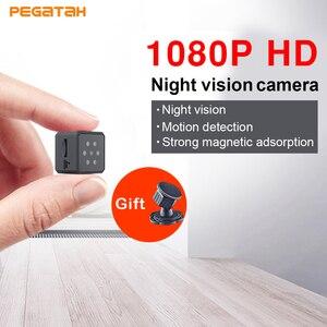 Image 1 - 1080P HD Mini DV מצלמה ראיית לילה מעקבים מצלמה עם כרטיס SD חריץ זיהוי תנועת וידאו לולאה כיסוי CCTV מצלמה