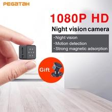 1080P HD Mini dv kamera gece görüşlü güvenlik kamerası SD kart yuvası ile hareket algılama Video döngü kapsama güvenlik kamerası