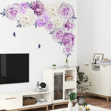 Purple Peony Wall Stickers for Living room Bedroom TV Background Flower Wall Decals Eco-friendly Vinyl Wall Murals Home Decor blue peony wall stickers bedroom living room tv background diy vinyl plants wall decals eco friendly removable diy wall murals