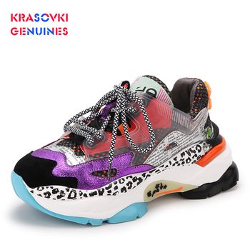 Krasovki Genuines Sneakers Women Autumn Leather Dropshipping Thick Bottom Fashion Round Toe Leopard Lace Leisure Women Shoes