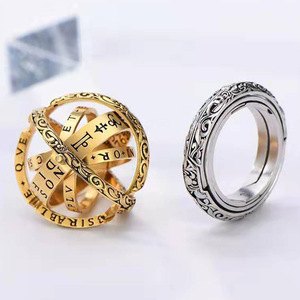 NPKDS Creative Astronomical Sphere Ball Rings Universe Complex Rotating Clamshell Couple Lover Women Ring Gold Jewelry Gifts