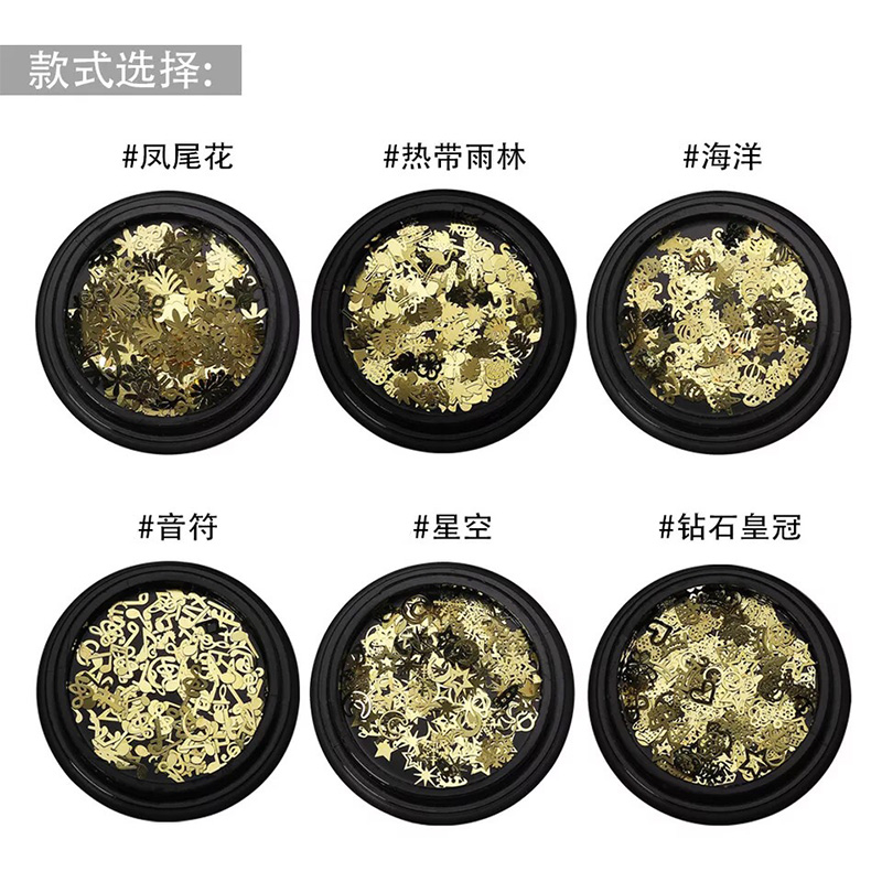 Jewelry Findings Bubble Beads Wheel Gear Ultra Thin Metal Frame Filling Nail DIY UV Resin Jewelry