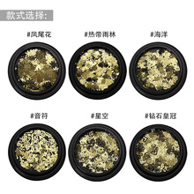 Jewelry Findings Bubble Beads Wheel Gear Ultra Thin Metal Frame Filling Nail DIY UV Resin
