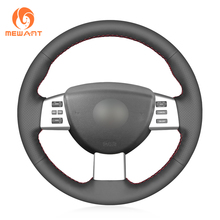 цена на MEWANT Black Genuine Leather Wrap Car Steering Wheel Cover for Nissan Altima 2005-2006 Maxima 2004-2008 Murano 2003-2007 Quest
