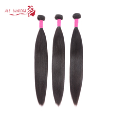 Ali Lumina Remy Human Hair Bundles Brazilian Weave Straight Extension