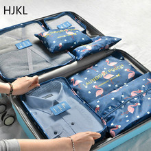 Organizers Pouch Travel Accessories Organizer Suitcase Clothes Storage Bags Finishing Portable Partition Home Wash Baggage Bag