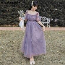 Vestido longo roxo com bordado, para o verão, feminino, romântico, vestido com gola, cintura alta, slim, de malha, elegante, roxo, tule