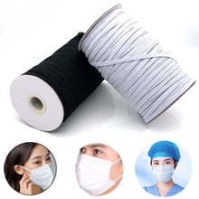 98/197 Yards Length DIY Braided Elastic Band Cord Knit Sewing Tools Disposable Mask Clothes Bands  1/8 1/4 inch