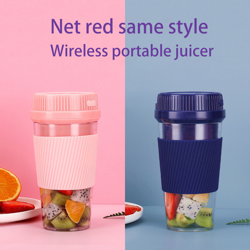 350 ML Portable Fast Milk Shake Breakfast Cup Girl Green Apple Pulp Electric Lightweight Juicer Cup