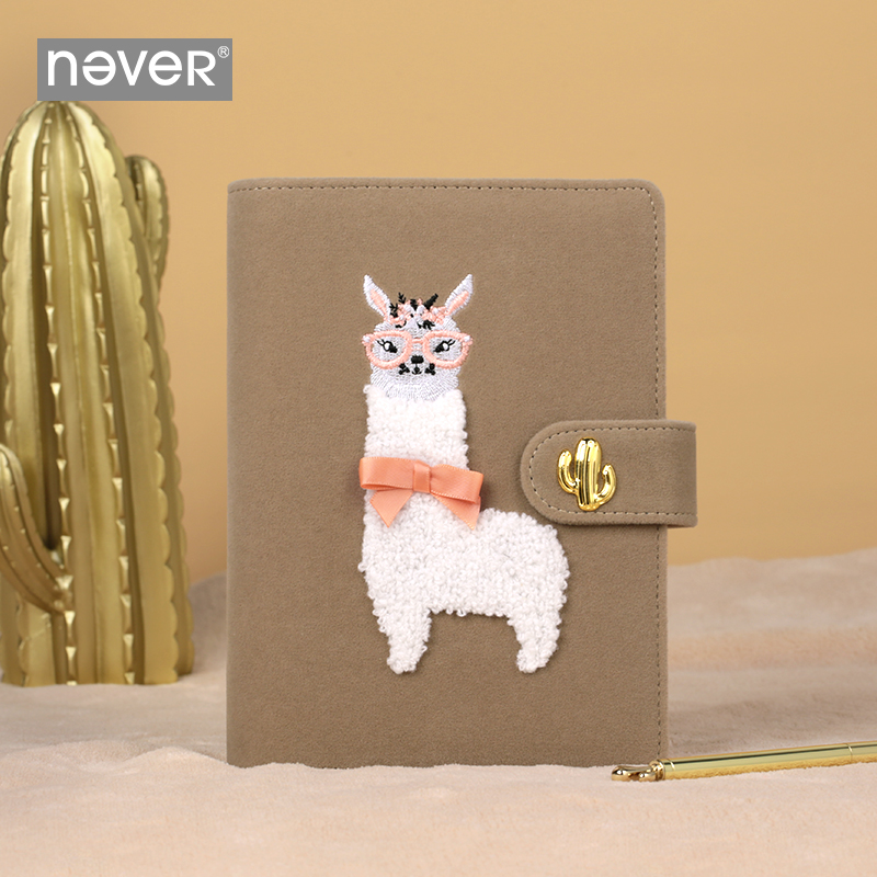 Never Cute Alpaca Notebooks And Journals Cartoon Embroidery A6 Planner Organizer Weekly Monthly Personal Diary School Stationery
