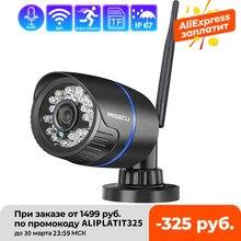 Miecu-cámara IP inalámbrica para exteriores, dispositivo de seguridad impermeable con Wifi, 1080P, tarjeta SD, Audio, 2MP, ONVIF, P2P, visión nocturna, adaptador gratis
