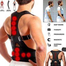 Ceinture de Correction réglable pour adulte, correcteur de Posture pour le dos, thérapie magnétique, attelle de Posture pour la colonne vertébrale des épaules et du dos