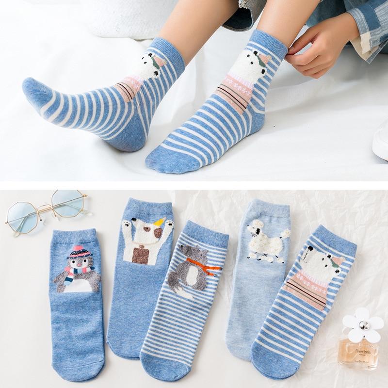 Five Kawaii Animals Socks 1
