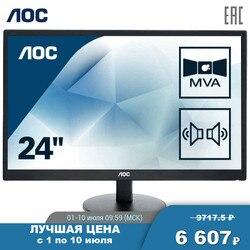 LCD Monitore AOC M2470swda2 PC peripheriegeräte computer spiel monitor FHD MVA 23.6 ''blendfreie 250cd m2 H178 ° V178 ° 3000:150М:1 5ms VGA DVISpeakers