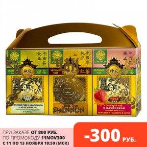 Tea Gift case luxury Chinese black tea Dian Hun 100G + green tea with Jasmine 100G + Green tea клубникой100г