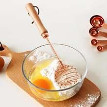 Нержавеющаясталь белое яйцо ручной миксер для взбивания Кухня