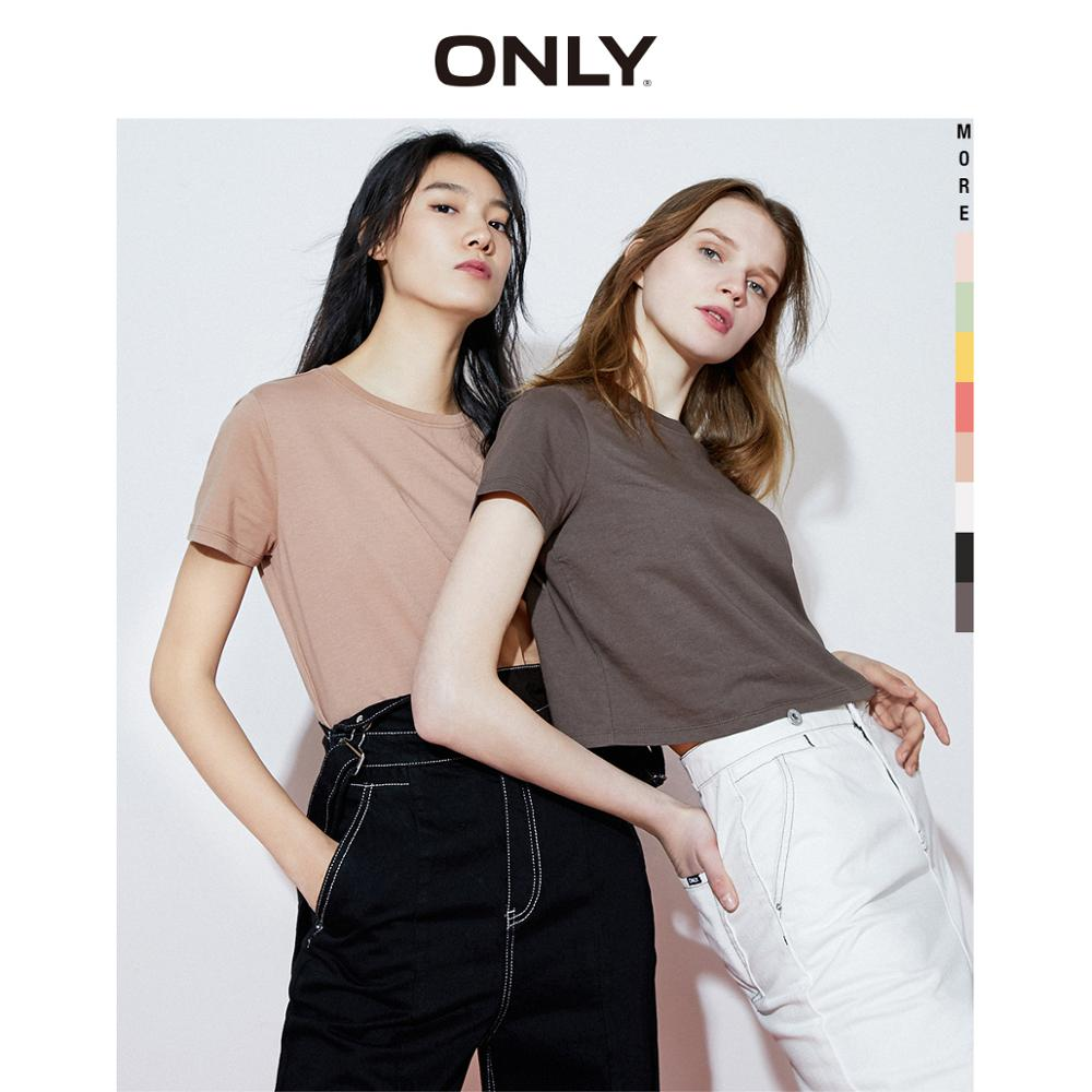 ONLY  Loose Fit Short-sleeved T-shirt   120201503