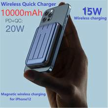 15w rápido magnético sem fio carregador portátil para magsafe carregador power bank para iphone 12 xaiomi bateria móvel grande capacidade