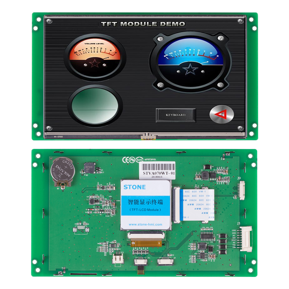 7.0 Inch HMI  Display TFT LCD Touch Screen With RS232 Interface Touch Screen Panel