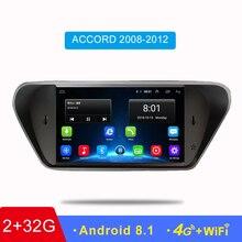 Android 8,1 radio de coche de cuatro núcleos para honda Accord 8 corsstour Europa 2008-2013 reproductor de navegación GPS Radio Multimedia wifi