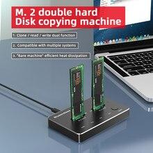 Baía dupla disco rígido caixa externa nvme m.2 dissipação de calor eficiente docking station hdd tipo gabinete c clone off-line gabinete