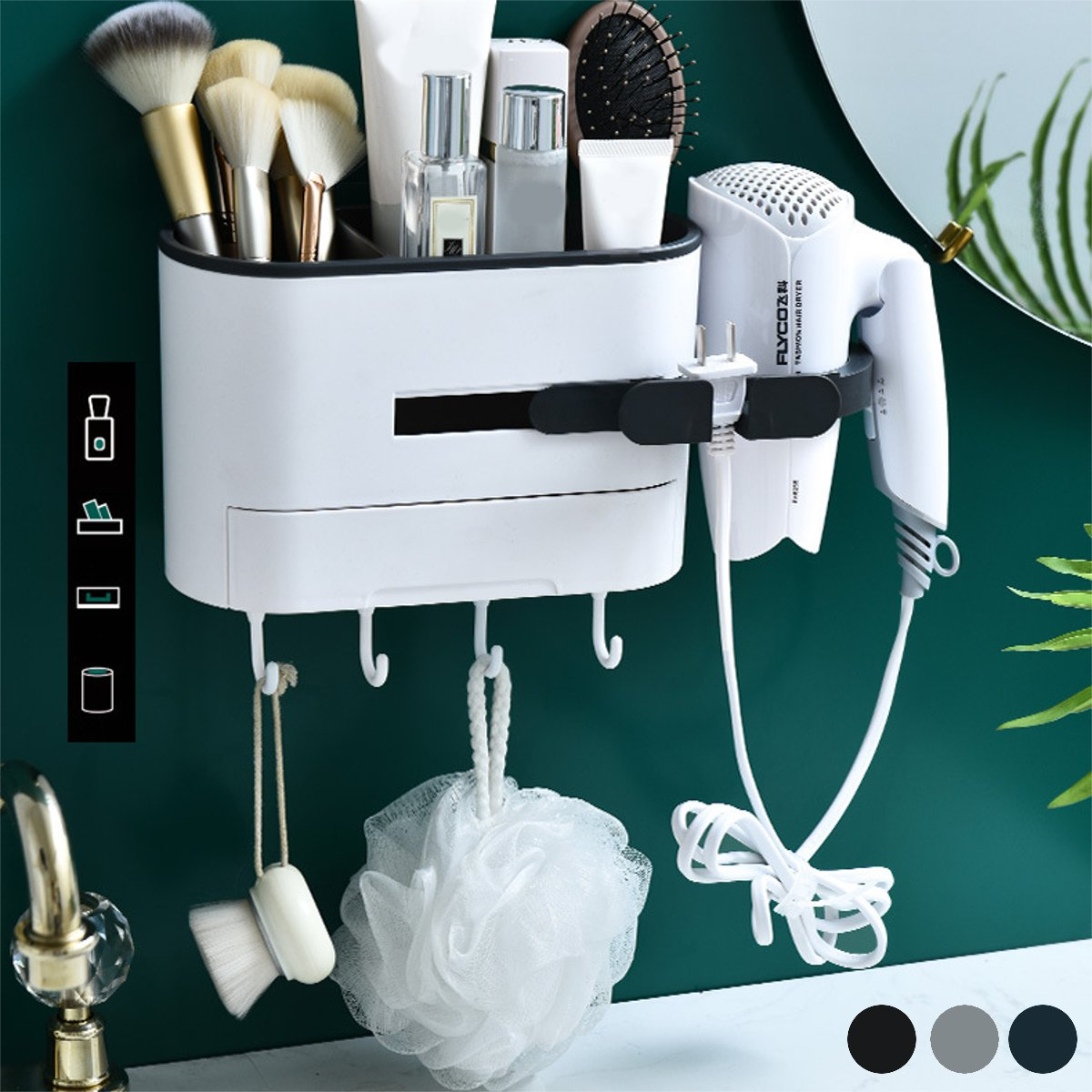 Estante de pared para baño secador de pelo, estante colgante para maquillaje, cosméticos, cajón de almacenamiento, soporte de secador de pelo, accesorio de 3 colores