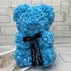 Light blue25cm NoBox