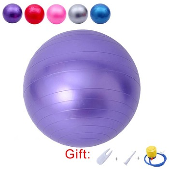 Health Training Yoga Ball Anti-Burst Home Fitness Exercise Pilates Rehabilitation Physical Therapy Ball Maternity Yoga Ball anti spasticity ball fingers apart hand far infrared impairment finger orthosis vibration massage rehabilitation exercise