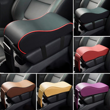 Car Center Console Arm Rest Seat Box Pad Vehicle Protective Car Accessories Interior Leather Car Armrest Pad Auto Armrests leather car interior parts center console armrest box for mercedes benz smart fortwo forfour armrests auto stroage free shipping