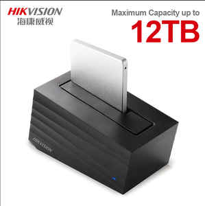Image 2 - HIKVISION NAS H99 stockage privé Cloud boîtier de disque prend en charge le disque dur SSD jusquà 12 to réseau Samba Xbox Space NAS (non inclus le disque dur)