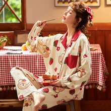Conjunto de pijama con estampado de manga larga para mujer, ropa de dormir suave, a la moda, informal