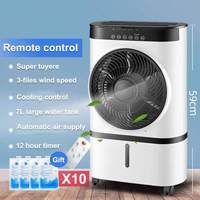 Mini Portable Air Conditioner 7L Water Tank Mute Air Humidifier Cooler Timer Remote Control Cooling Fan + 10pcs Ice bag