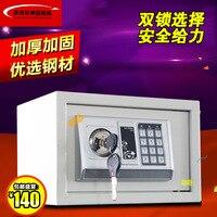 Safe Electronic Safe Deposit Box Safe Household Safe Deposit Box Hotel Room Safe Deposit Box