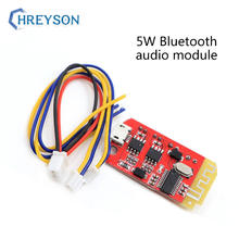 1PCS Mini 4.2 stereo Bluetooth power amplifier board audio module with charging DIY modified speaker F class 5W+5W module