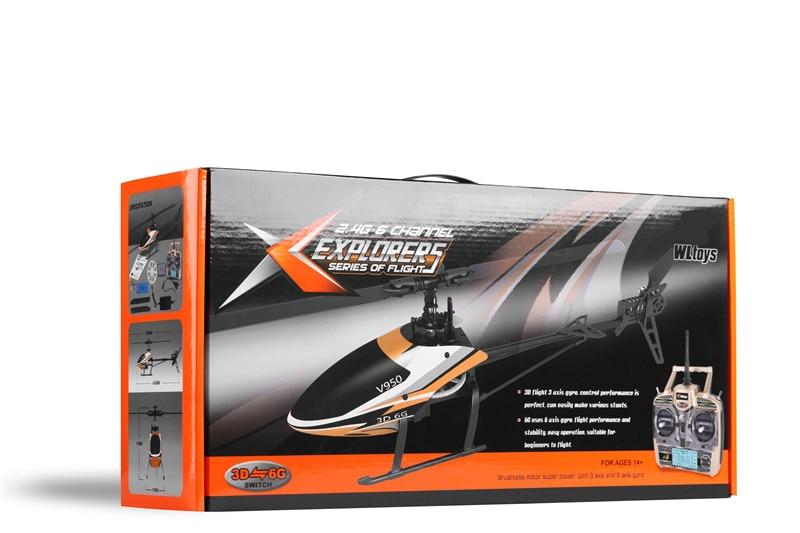 Parkten WLtoys V950 2.4G 6CH 3D/6G System Switched Freely High Efficiency Brushless Motor RTF RC Helicopter Stronger Wind Resist