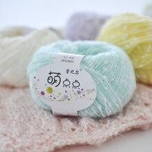 50g knitting yarn Baby line merino wool childrens hand-knitted doll acrylic Sweater jewelry accessory ZB122