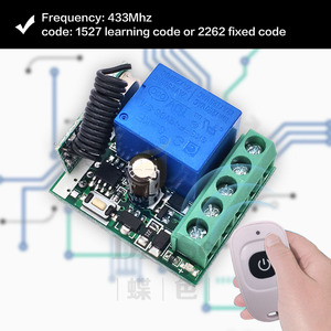 Image 5 - 433MHz Universal wireless Remote Control rf Relay 12V 10A 1CH Receiver and Transmitter DIY Wireless Switch On/Off controler
