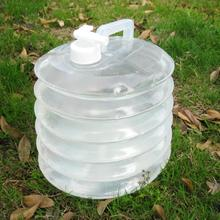 Portable 10L Folding Bucket Outdoor Camping Handle Collapsible Water Bucket Bott