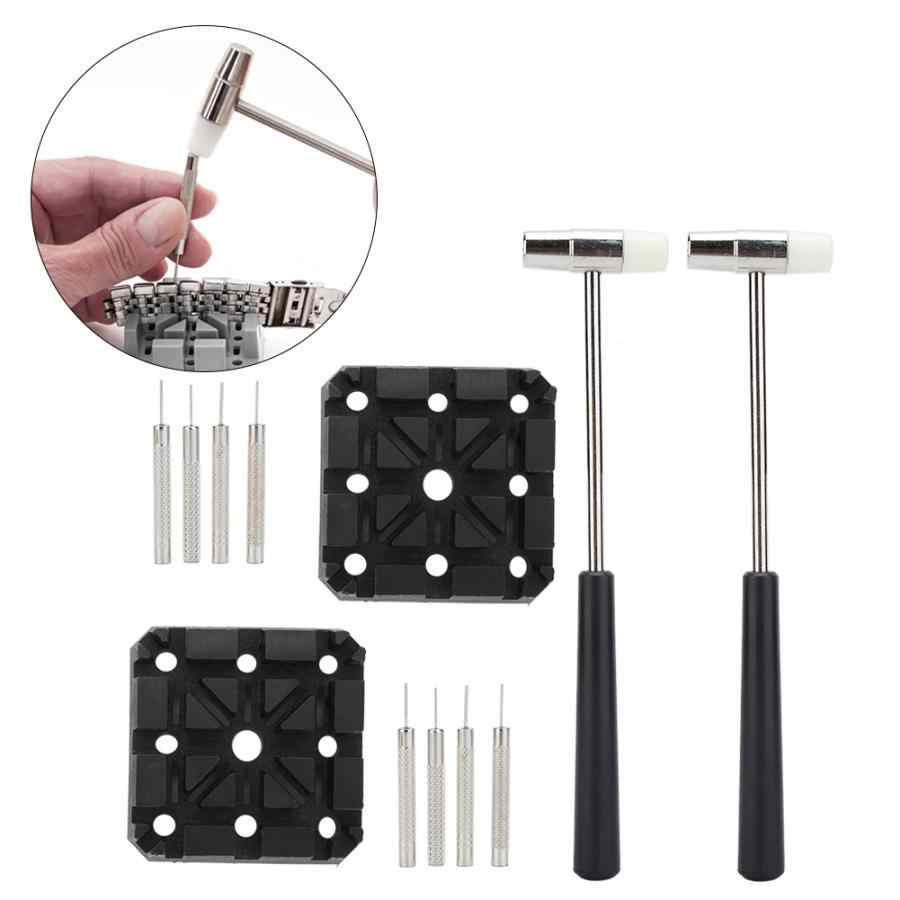 6 ชิ้น/เซ็ตนาฬิกาสายคล้องคอปรับค้อน Watchband Link PIN Remover อุปกรณ์เสริมนาฬิกาชุดซ่อมเครื่องมือประสิทธิภาพสูงชุด