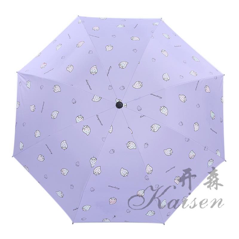 Fashion Water Discoloration cao mei san Outdoor Vinyl Umbrella UV-Protection Folding Umbrella Parasol Wholesale
