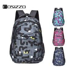 FOSIZZO 2020 новый водонепроницаемый и Уэйт-упорный студент начальной школы рюкзак мода средний школьный FS4038